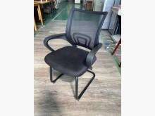 吉田二手傢俱❤黑色透氣網椅電腦椅電腦桌/椅無破損有使用痕跡