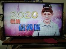 [9成新] 優質中古4K樂金49吋液晶電視電視無破損有使用痕跡