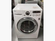 LG滾筒式洗衣機洗衣機有輕微破損