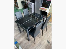 吉田二手傢俱❤玻璃餐桌椅組1+4餐桌無破損有使用痕跡