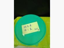 [95成新] 特百惠大型布丁盒其它餐具近乎全新