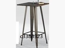 [全新] 高上{全新}锈色老榆木板面吧台桌餐桌全新