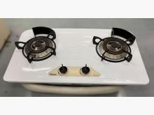 V32113*林內天然氣瓦斯爐*其它廚房家電有明顯破損
