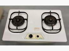 [7成新及以下] V32114*豪山天然氣瓦斯爐*其它廚房家電有明顯破損