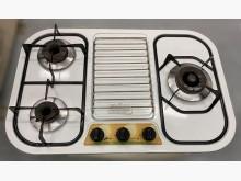 V32115*豪山天然氣瓦斯爐*其它廚房家電有明顯破損