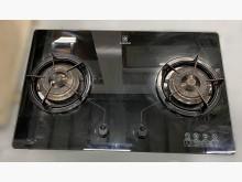 V32117*櫻花天然氣瓦斯爐*其它廚房家電有明顯破損