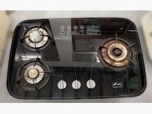 V32119*豪山3洞鏡面瓦斯爐其它廚房家電有明顯破損