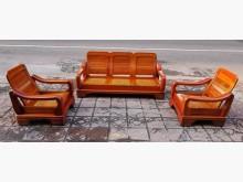 [8成新] 三合二手物流(實木沙發組)木製沙發有輕微破損