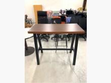 吧台桌/工業風高腳桌餐桌近乎全新