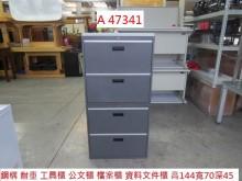 [9成新] A47341 耐重工具櫃 文件櫃辦公櫥櫃無破損有使用痕跡