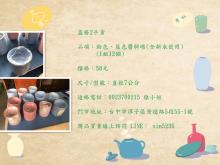 [全新] 鑫勝2手貨-粉色、藍色醬料碟/條碗/缽/盤/碟全新