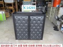 [9成新] K14265 鞋櫃 鞋架鞋櫃無破損有使用痕跡