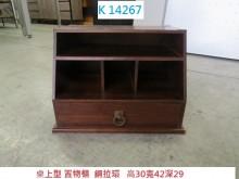 [8成新] K14267 桌上型 置物櫃收納櫃有輕微破損