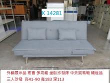 [95成新] K14281 坐臥 沙發床沙發床近乎全新