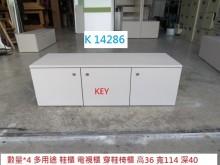 [8成新] K14286 電視櫃 穿鞋櫃電視櫃有輕微破損