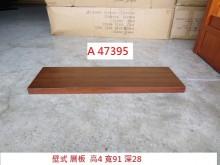 [9成新] A47395 3尺層板架+五金其它家具無破損有使用痕跡