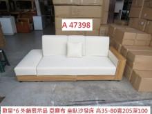 [95成新] A47398 米多布面坐臥沙發床多件沙發組近乎全新