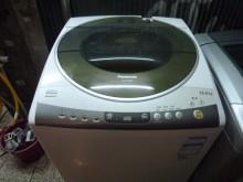 [8成新] 翁小姐國際15公斤洗衣機極新洗衣機有輕微破損