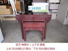 [7成新及以下] K14300 紅木 神明桌神桌有明顯破損