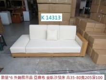 [95成新] K14313 坐臥 沙發床雙人沙發近乎全新