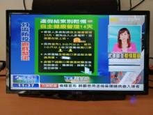 [9成新] 優質中古LED聲寶24吋液晶電視電視無破損有使用痕跡