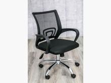 [全新] 新品鐵腳網布電腦椅(可升降)電腦桌/椅全新