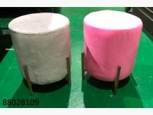 88028109 灰/粉 椅凳沙發矮凳全新