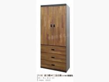 全新康乃馨集層色3x7尺三抽衣櫃衣櫃/衣櫥全新