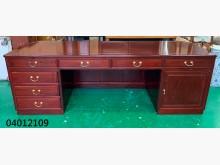 [9成新] 04012109 花梨木色主管桌桌子無破損有使用痕跡