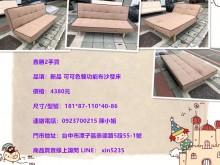 [全新] 鑫勝2手-新品可可色雙功能沙發床沙發床全新