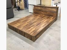 全新工業風床組/床底/雙人床雙人床架全新