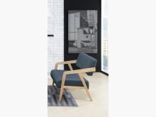 [全新] 內梅特雙人布沙發雙人沙發全新