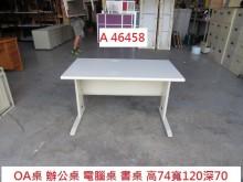 [9成新] A46458 120-70辦公桌辦公桌無破損有使用痕跡