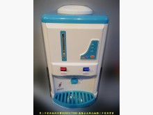 [9成新] 二手東龍全開水7.2公升飲水機開飲機無破損有使用痕跡