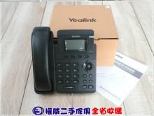 [95成新] 權威二手傢俱/康特 ip電話其他近乎全新