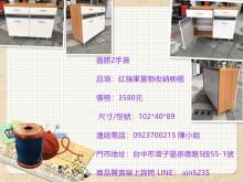 [9成新] 鑫勝2手-紅蘋果收納櫥櫃收納櫃無破損有使用痕跡