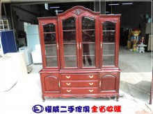 [9成新] 權威二手傢俱/花梨木歐風玻璃酒櫃其它櫥櫃無破損有使用痕跡