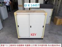 [全新] K14457 電器櫃 3尺公文櫃辦公櫥櫃全新