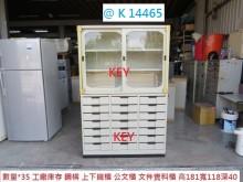 [全新] K14465 零件櫃 公文櫃辦公櫥櫃全新