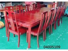 [9成新] 04005109花梨木色餐桌椅組其它古董家具無破損有使用痕跡