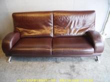 [9成新] 二手酒紅色196公分三人皮沙發雙人沙發無破損有使用痕跡