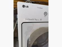 [95成新] LG12直驅變頻蒸氣滾筒洗衣機洗衣機近乎全新