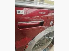 [9成新] LG15公斤變頻滾筒洗衣機洗衣機無破損有使用痕跡