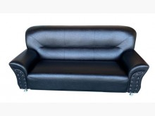 [全新] 黑色杰克三人皮沙發雙人沙發全新