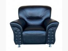 [全新] 黑色杰克單人皮沙發單人沙發全新