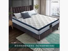 [全新] 舒柔三線QQ彈簧床5尺雙人床墊全新