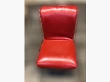 [8成新] B32008 紅色單人小沙發單人沙發有輕微破損