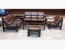 [8成新] 實木沙發組 1+2+3+大小茶几多件沙發組有輕微破損