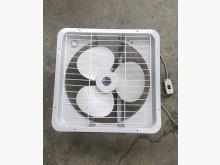 [9成新] 吸排兩用通風扇/排風扇/排風機其它廚房家電無破損有使用痕跡