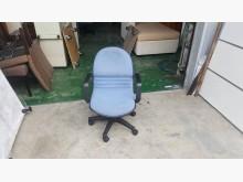 [8成新] 合運二手傢俱~藍色布升降辦公椅辦公椅有輕微破損